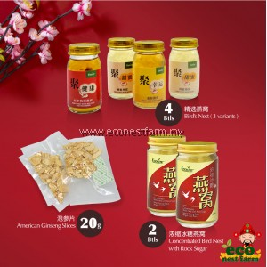 HAMPER CNY Gift Box Ecolite Luxury Free Extra Abalone 聚福年礼盒 豪华版 加送鲍鱼