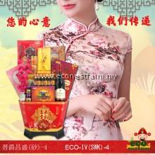 HAMPER CNY 晋爵昌盛礼篮(砂拉越) ECO-IV-4 (SARAWAK)