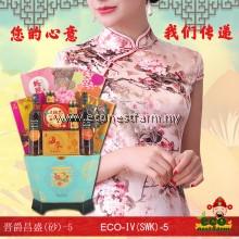 HAMPER CNY 晋爵昌盛礼篮(砂拉越) ECO-IV-5 (SARAWAK)