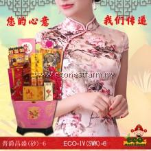 HAMPER CNY 晋爵昌盛礼篮(砂拉越) ECO-IV-6 (SARAWAK)