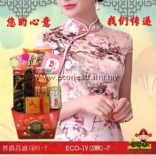 HAMPER CNY 晋爵昌盛礼篮(砂拉越) ECO-IV-7 (SARAWAK)