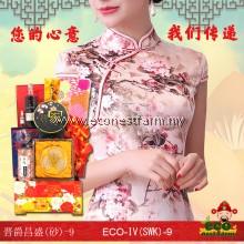 HAMPER CNY 晋爵昌盛礼篮(砂拉越) ECO-IV-9 (SARAWAK)