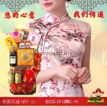 HAMPER CNY 晋爵昌盛礼篮(砂拉越) ECO-IV-11 (SARAWAK)
