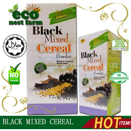 BLACK MIXED CEREAL WITH BILBERRY POWDER 养生黑色全谷食物