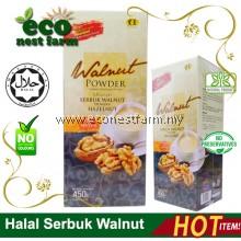 WALNUT POWDER WITH HAZELNUT 核桃榛子粉