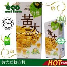 ORGANIC SOYA BEANS POWDER 黄大豆粉有机