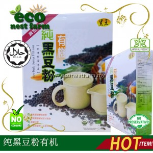 PURE ORGANIC BLACK SOYA POWDER 纯黑豆粉有机