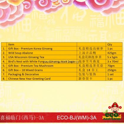 HAMPER CNY 喜福临门礼篮(西马) ECO-BJ-3A (WEST MALAYSIA)