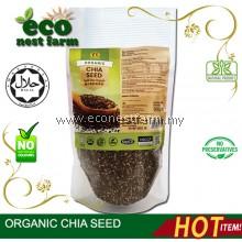 Chia Seed Organic Halal USDA Organic Certified 有机奇异籽