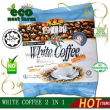 WHITE COFFEE 2 IN 1 NO SUGAR 白咖啡 2 合 1 无糖