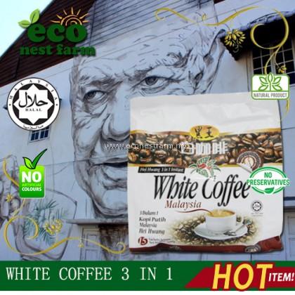 WHITE COFFEE 3 IN 1 白咖啡 3 合 1