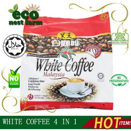 WHITE COFFEE CAPPUCCINO 4 IN 1 白咖啡 4 合 1