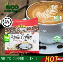 WHITE COFFEE CAPPUCCINO 4 IN 1 白咖啡 4 合 1