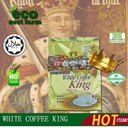 WHITE COFFEE KING 白咖啡王