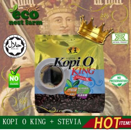 KOPI O KING STEVIA 咖啡乌王加甜菊叶