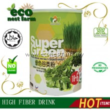 HIGH FIBER SUPER GREEN MULTI GRAINS高纤维绿色谷类即溶粉