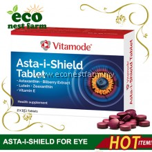 ASTA I SHIELD EYE HEALTH VITAMODE TABLET