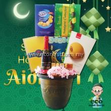 Free Shipping Raya Hamper Mubarak Aidilfitri Eid 1