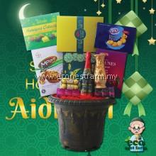 Free Shipping Raya Hamper Mubarak Aidilfitri Eid 3