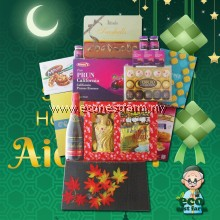 Free Shipping Raya Hamper Mubarak Aidilfitri Eid 5