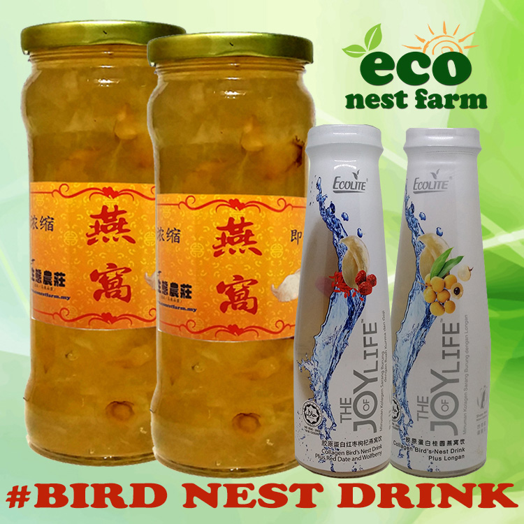 ECO Instant Bird Nest Drink